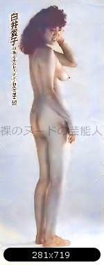 575c1b7eb5fd8-shirai-takako2