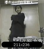 575d77cf4552f-togawa-jun1