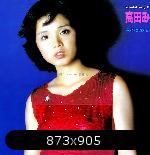 576a90d319de6-takada-midue2