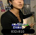 577134240434a-udou-yumiko1