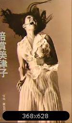 577d7ccc2f27c-baisho-mitsuko2