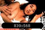 578a5c8da1eb4-haru-yasuko6
