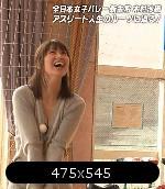 57b85f909184e-kimura-saori2