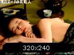 57d2ad4570684-nagiko