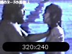 57d7379877482-akiyoshi