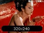 581f2feeab6a2-natsuki6
