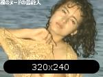 585c1d35aaff7-yasuhara