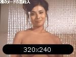587256a1acc0c-udagawa_%282%29