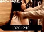 588b65f35e67f-okamura