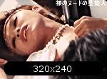 59455144a54d1-nuretasuna