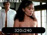 5954c7b256f99-sakiko