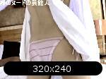 596087ee788aa-akina04