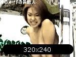 596da30f04d3d-kejime2