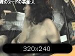 59703519a8bb8-female2