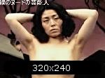 597eddb4dd7a8-asagaya1