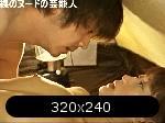 59b7b4ebe4cca-shinchikan1